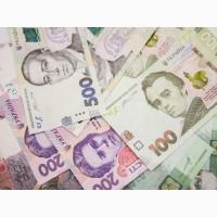 Деньги в долг на карту любого банка.Частный займ
