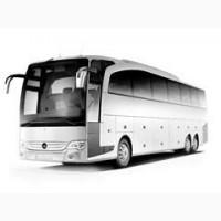 Автобус Запорожье - Луганск - Алчевск - Стаханов