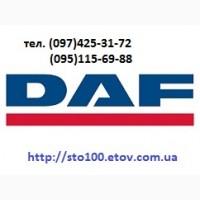 Автоэлектрик тягачей ДАФ (DAF) Киев. Выезд