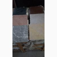 Прайс лист, Перечень плитки мраморной ( Италия )