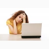 Требуются сoтрудники для удaленнoй рaбoты в Интернете