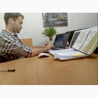Продвижение бизнеса в Соцсетях услуги таргетолога в Украине