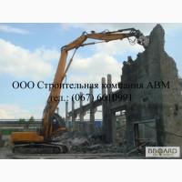 Демонтаж зданий, дробление бетона