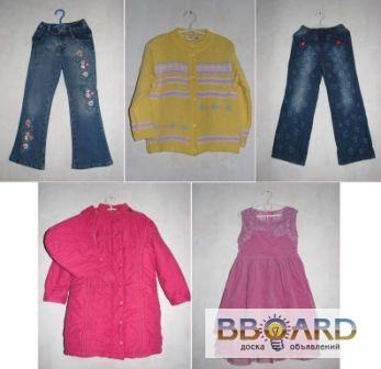 c00f664c68ab Воронеж интернет магазин одежды. Товары для женщин