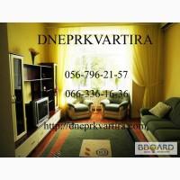 Сдача квартир почасово и посуточно в Днепропетровске недорого