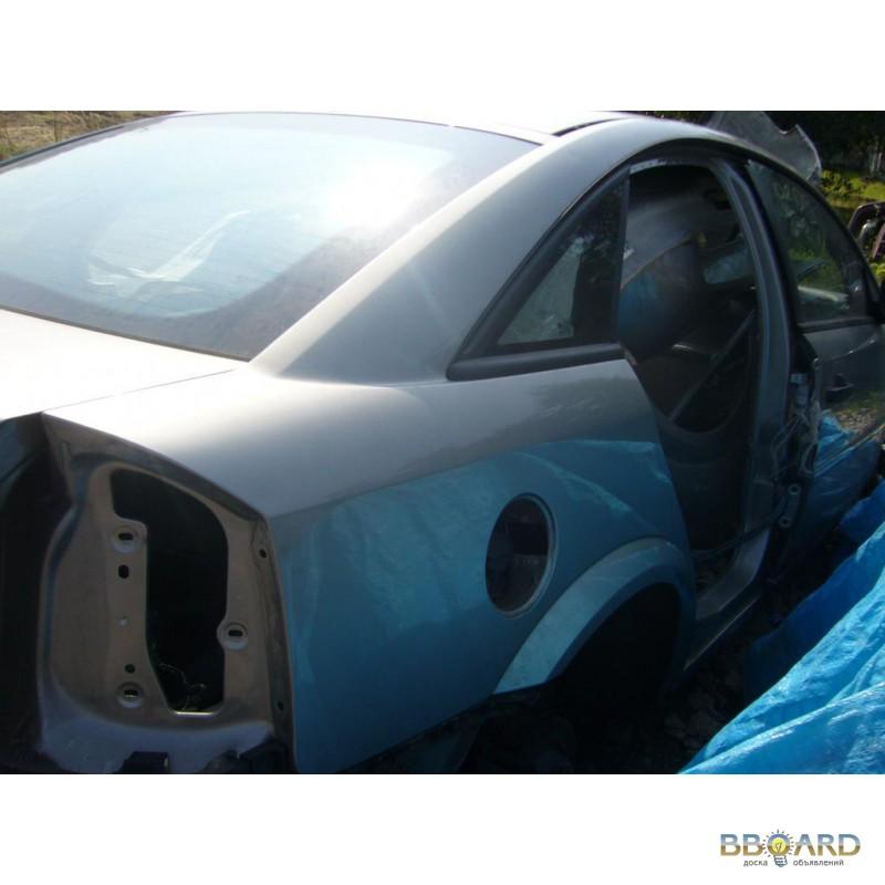 Opel omega и бу запчасти
