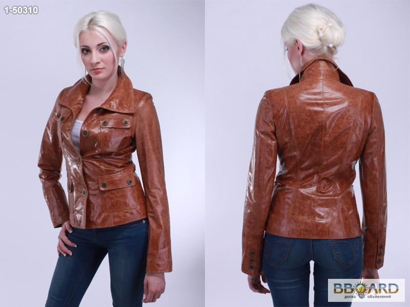 Купить Куртку Женскую Кожаную