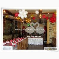 Украшение свадебного зала воздушными шарами Киев, воздушные шары на свадьбу, арки.