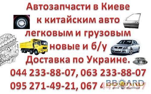 Контрактные и новые автозапчасти для автомобилей под заказ 89086591515