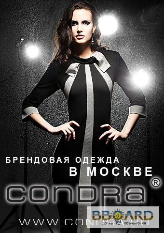 4446406b348a Продам CONDRA - Белорусский трикотаж - Женские костюмы оптом ...