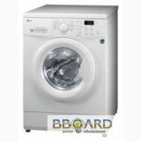 Купить стиральную машину в Днепропетровске!