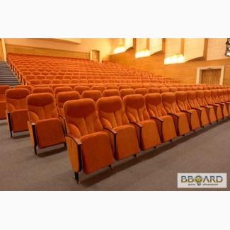 Кресла театральные для зрительных залов