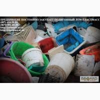 Підприємство постійно закуповує відходи полімерів