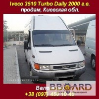 Купить Ивеко Дейли Iveco 3510 Turbo Daily, Киевская обл.