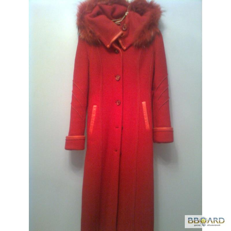 Зимнее Пальто Недорого