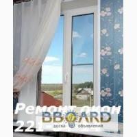 Ремонт ПВХ Киев, ремонт дверей в Киеве, ремонт балконов, ремонт Киев и область