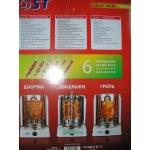 Электрошашлычница 3 в 1 (шаурма+гриль+шашлык)