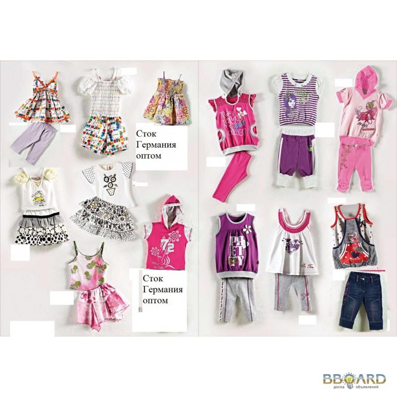 Купить сток детской одежды