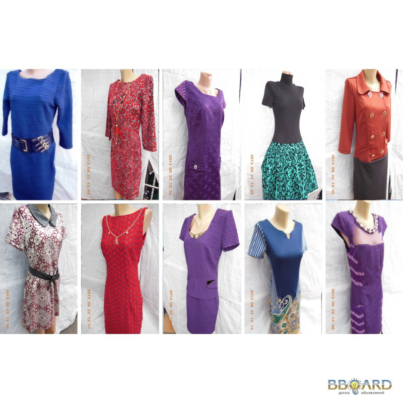 Купить Одежду Из Турции Дешево С Доставкой