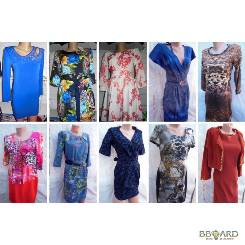 Орленок-Сток-Женская Одежда Из Турции