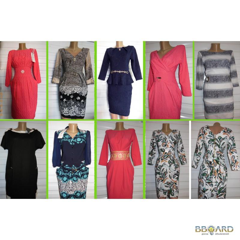 Женская Одежда Турция