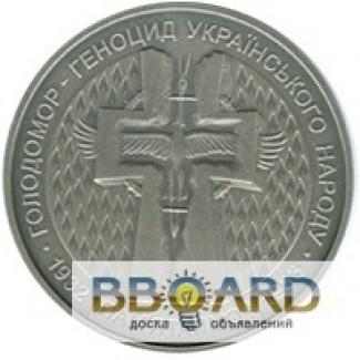 Коллекционная монета Голодомор, серебро номинал 20 грн,вес 62 грамма
