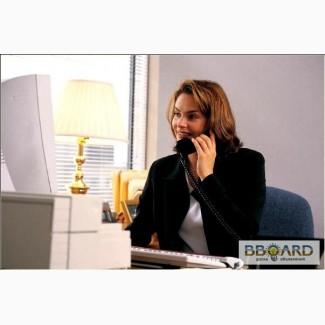 Курс «Офис-менеджер, Секретарь-Референт»