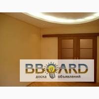 Капитальный ремонт комнаты, ремонт квартир услуги в Киеве, покраска, шпаклевка, обои