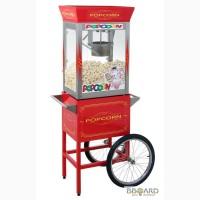 Оборудование для попкорна, тележка попкорн, аппарат попкорн, зерно и стаканы