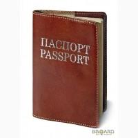 Кожаные обложки на паспорт.
