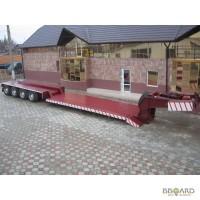 Продам полуприцеп-трал 60-тонник