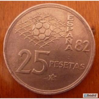 Набор Испания 82 футбол 3шт