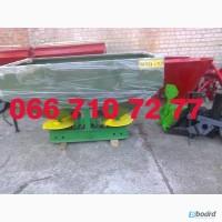 Разбрасыватель МВУ-1200