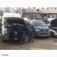 Автосервис, СТО, ремонт микроавтобусов