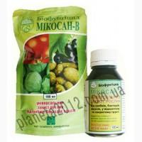 Микосан -фунгицид биологический продаем