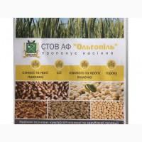 Продам насіння зернових культур високої якості в Одесі