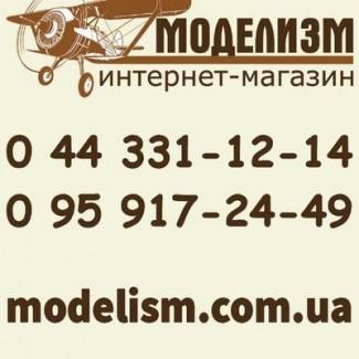 Радиоуправляемые модели для детей