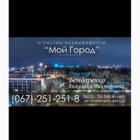 Агентство недвижимости Мой Город предлагает услуги риелтора