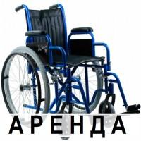 Прокат инвалидной техники || Прокат инвалидных колясок в Киеве