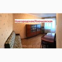 Продам 2к.кирпичный дом м.Научная/Ботанический сад, Новгородская