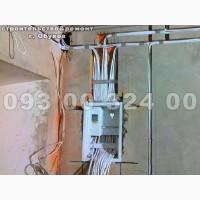 Электромонтажные работы в г. Обухов, доступные цены
