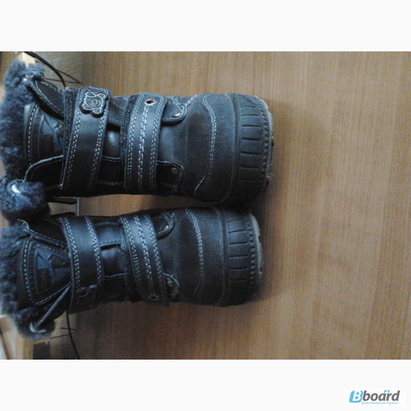 Интернет магазин мужской обуви запорожье