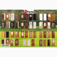 Интернет-магазин дверей и арок EL PORTE