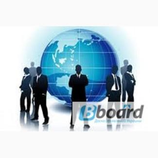 Ищем бизнес партнеров в регионах