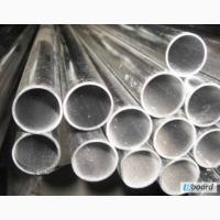 Алюминиевая труба круглая