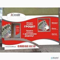 Небольшие и удобные для погашения кредиты