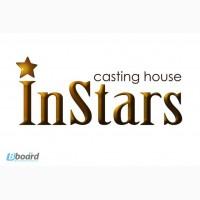 Casting House InStars