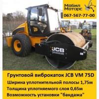 Аренда виброкатка VM 75D, ДУ-107