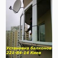 Ручка с ключом Киев, ручка антидетка киев, балконные ручки киев, замена ручек киев