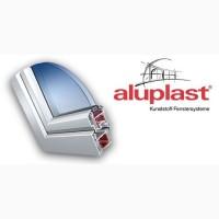 Альянс-Пласт, металлопластиковые окна, двери в г. Одессе
